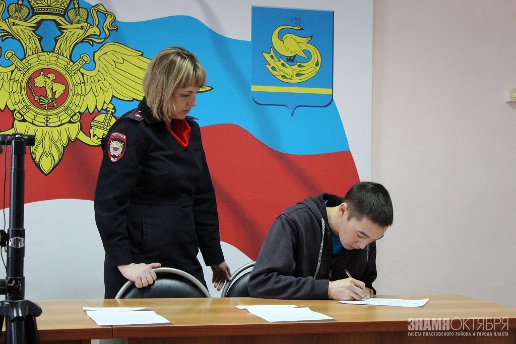 В Пласте пять иностранных граждан приняли присягу Российской Федерации