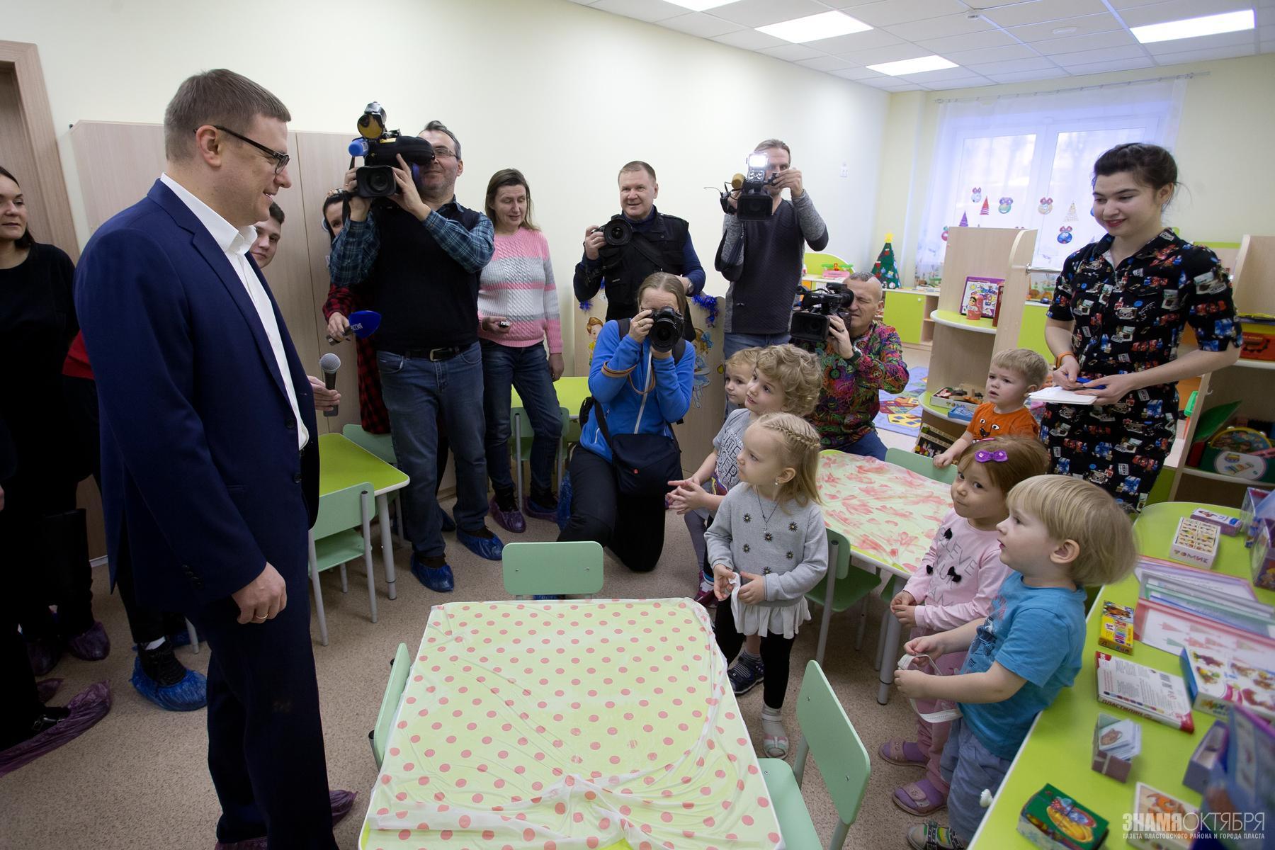 Об увеличении регионального материнского капитала до 100 тысяч рублей