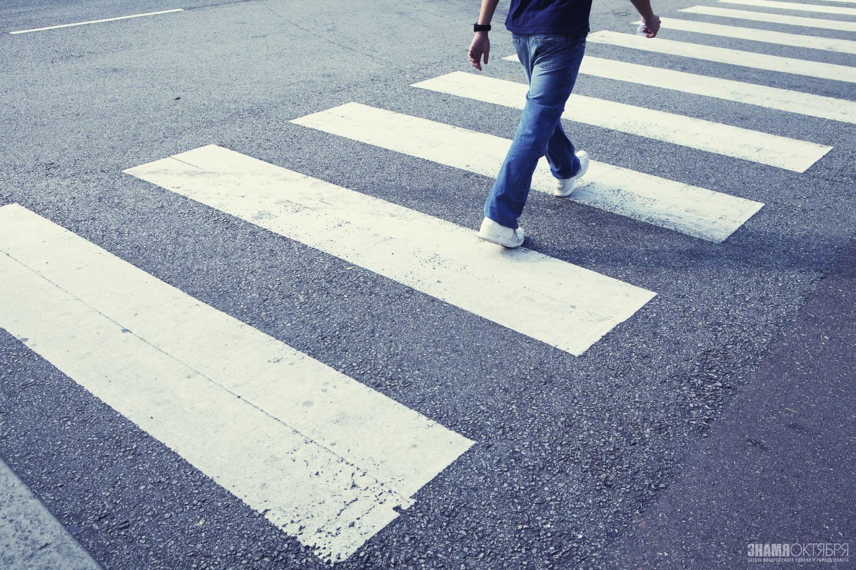 Сотрудники ГИБДД проверили пешеходов