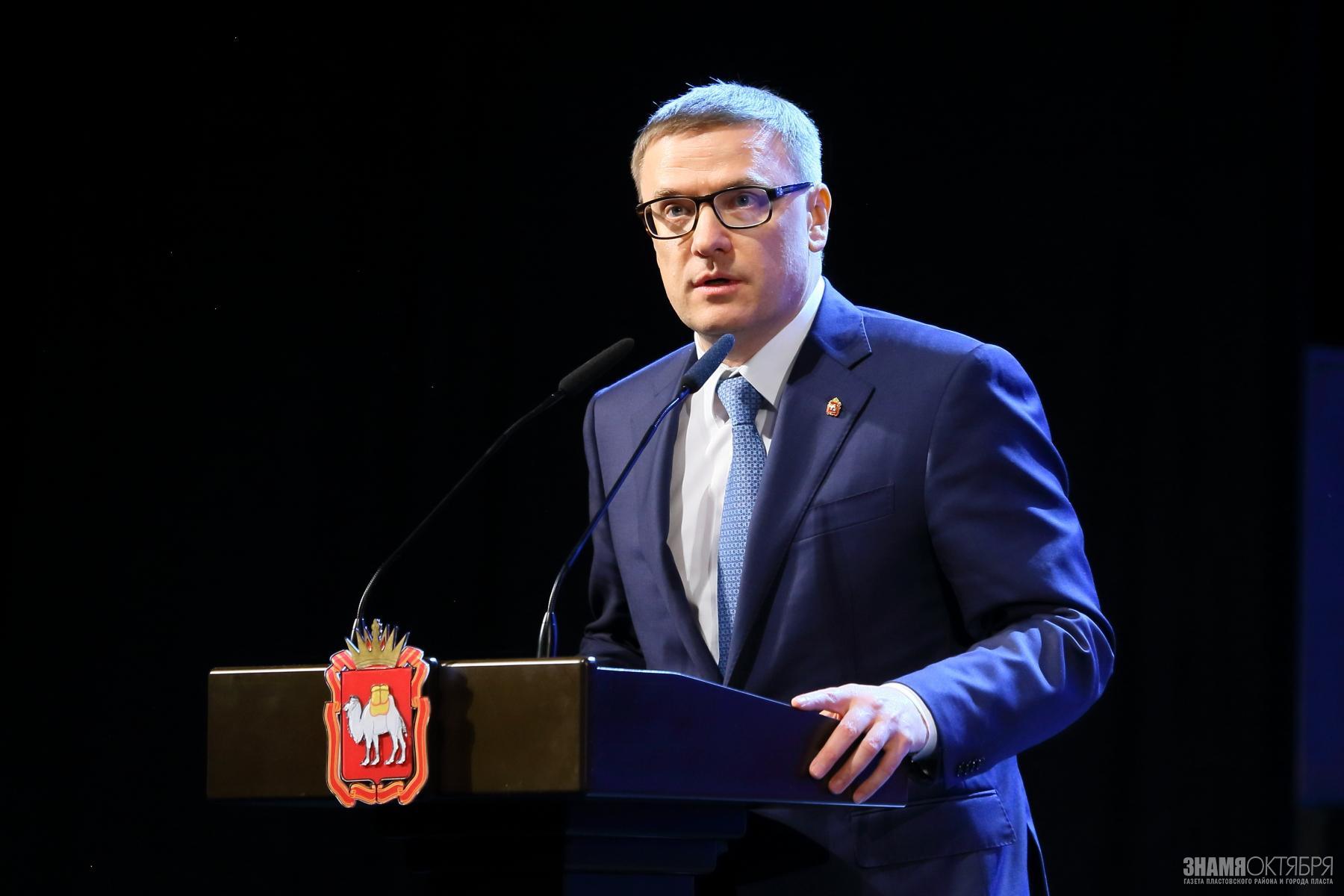 Губернатор Алексей Текслер прокомментировал послание Владимира Путина