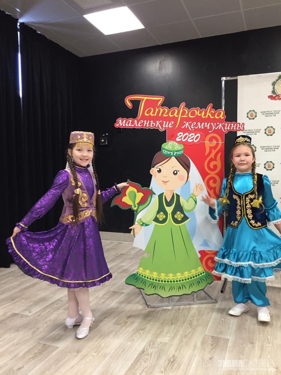 Две маленькие пластовчанки прошли отборочный тур конкурсов Конгресса татар Челябинской области