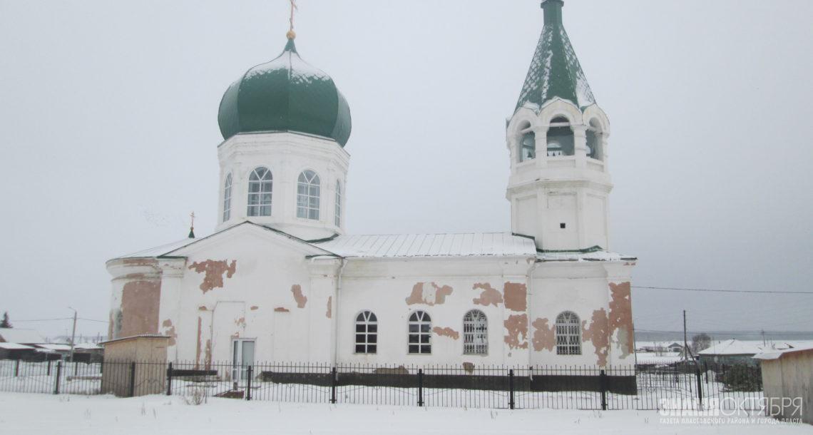 Будущий год в России станет годом святого благоверного князя Александра Невского