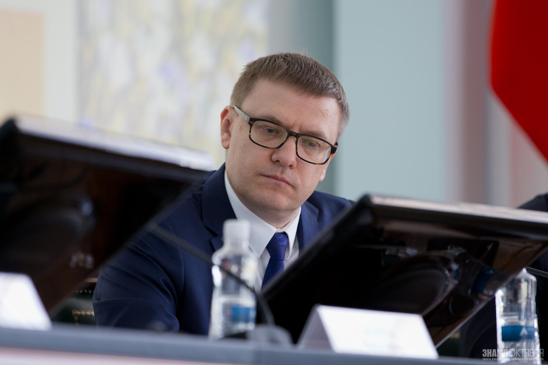 Текслер принял участие в заседании координационного штаба по реализации национальных проектов