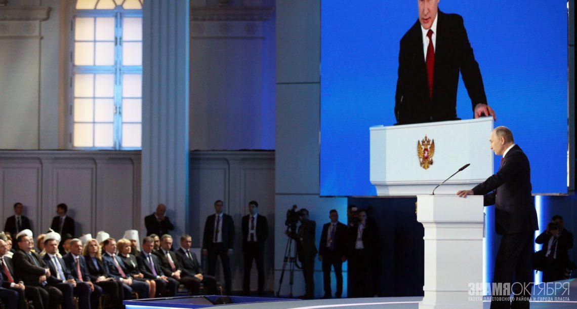 22 апреля - День всероссийского голосования по поправке в Конституцию