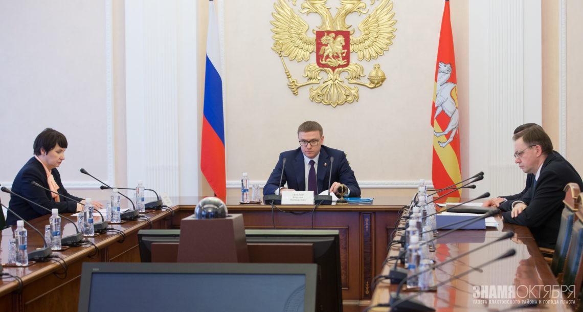 По поручению губернатора на Южном Урале вводится ежедневный мониторинг реализации национальных проектов