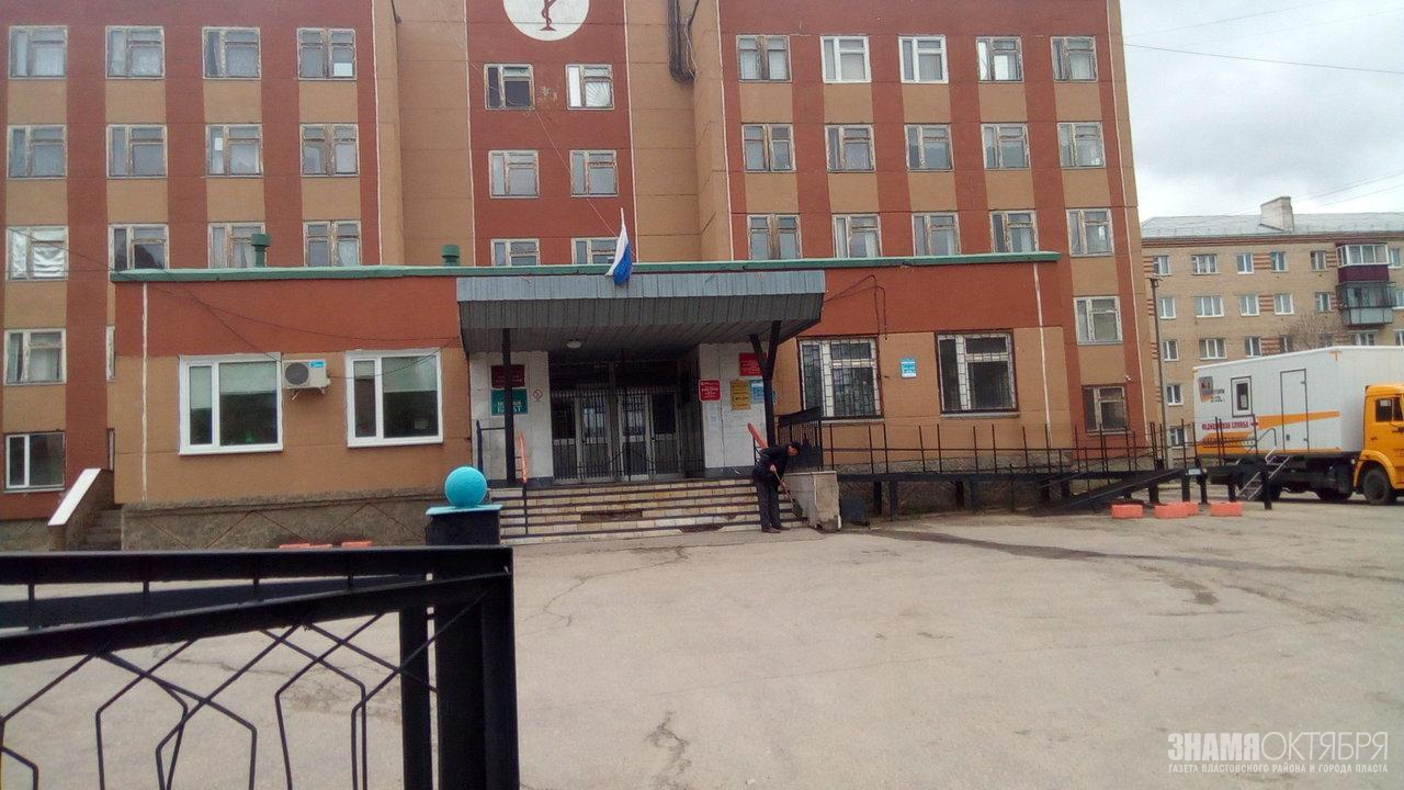 Оперативная информация по коронавирусу в Пластовском районе