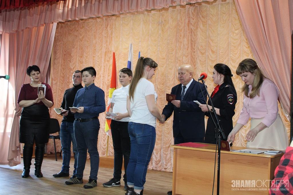 Торжественная церемония вручения паспорта гражданина Российской Федерации