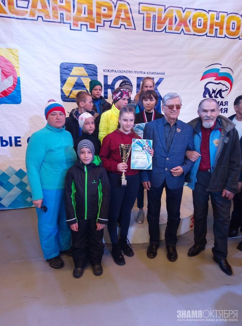 Пластовские спортсмены добились успеха на лыжне Александра Тихонова