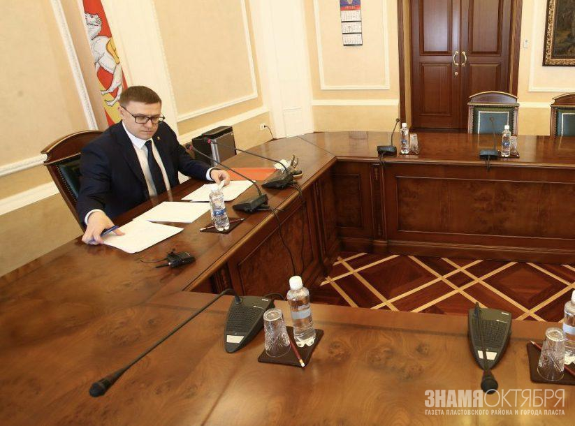 Брифинг с губернатором Алексеем Текслером 9 апреля