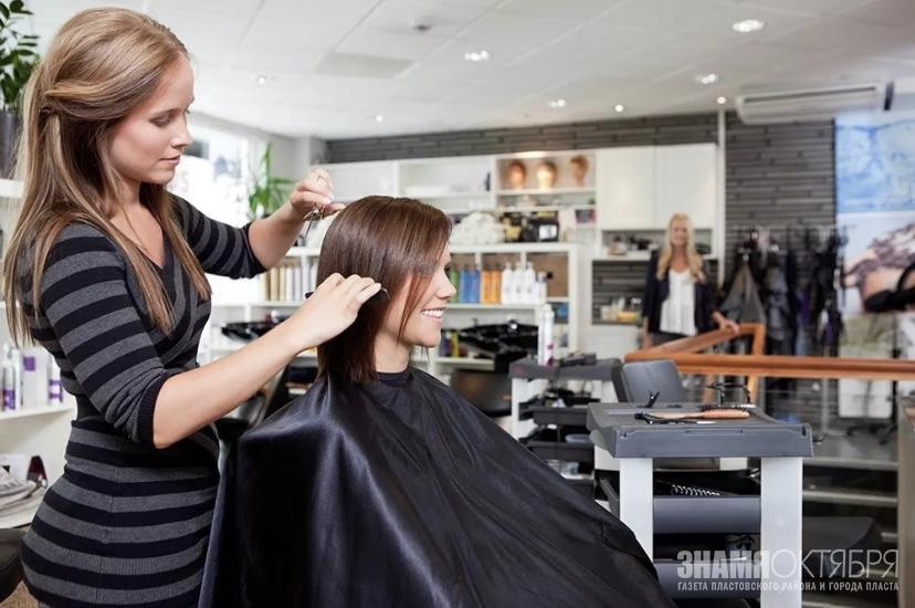 Некоторым салонам красоты и парикмахерским разрешили работать