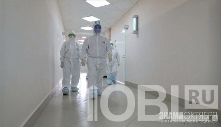 Премьера фильма «Пандемия» состоится 20 апреля, в 19.45 на телеканале ОТВ