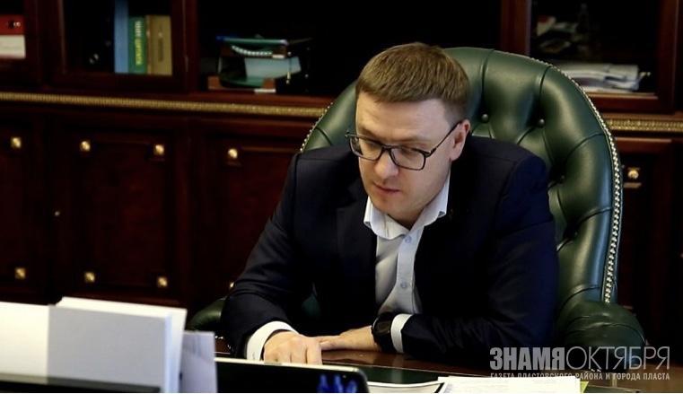 Алексей Текслер обсудил с главами районов оптимизацию бюджетов