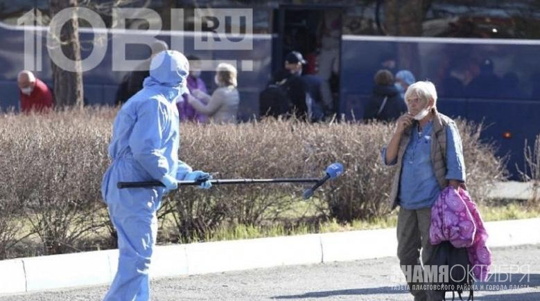 49 человек прибыли из Таиланда в Челябинскую область