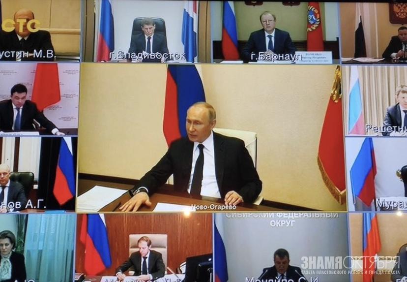 Путин: Мы должны быть готовы бороться за жизнь каждого человека в каждом регионе