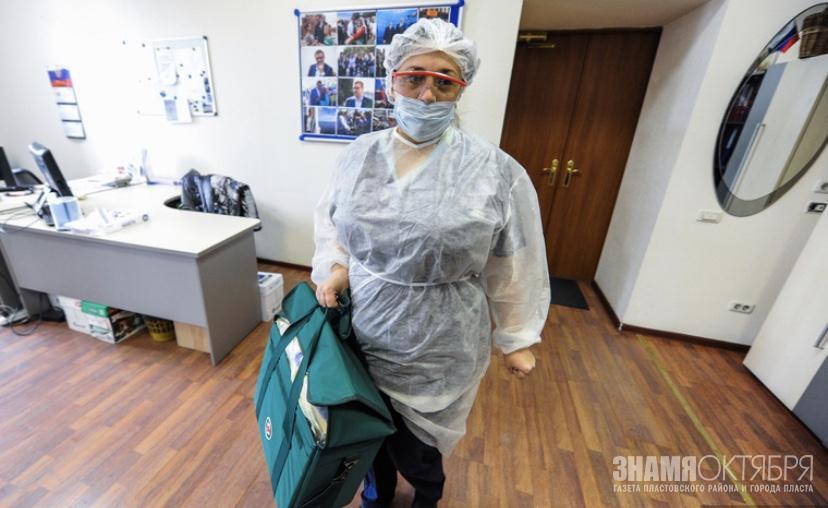 В Челябинской области коронавирус диагностировали у еще двоих человек