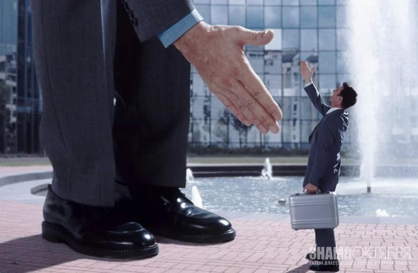 Государство поддержит малый и средний бизнес