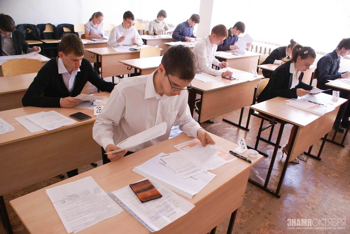 Старшеклассники Челябинской области могут вернуться в школы в мае