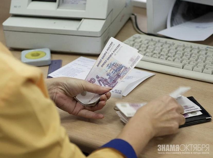 Субсидии для работодателей