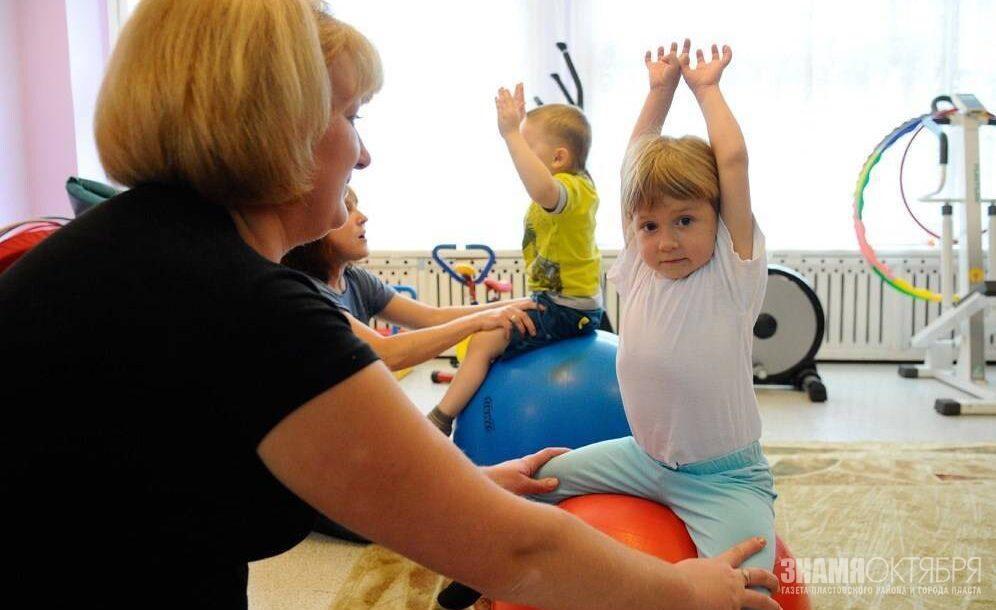 Компенсация расходов на оздоровление и реабилитацию  ребенка-инвалида в 2020 году