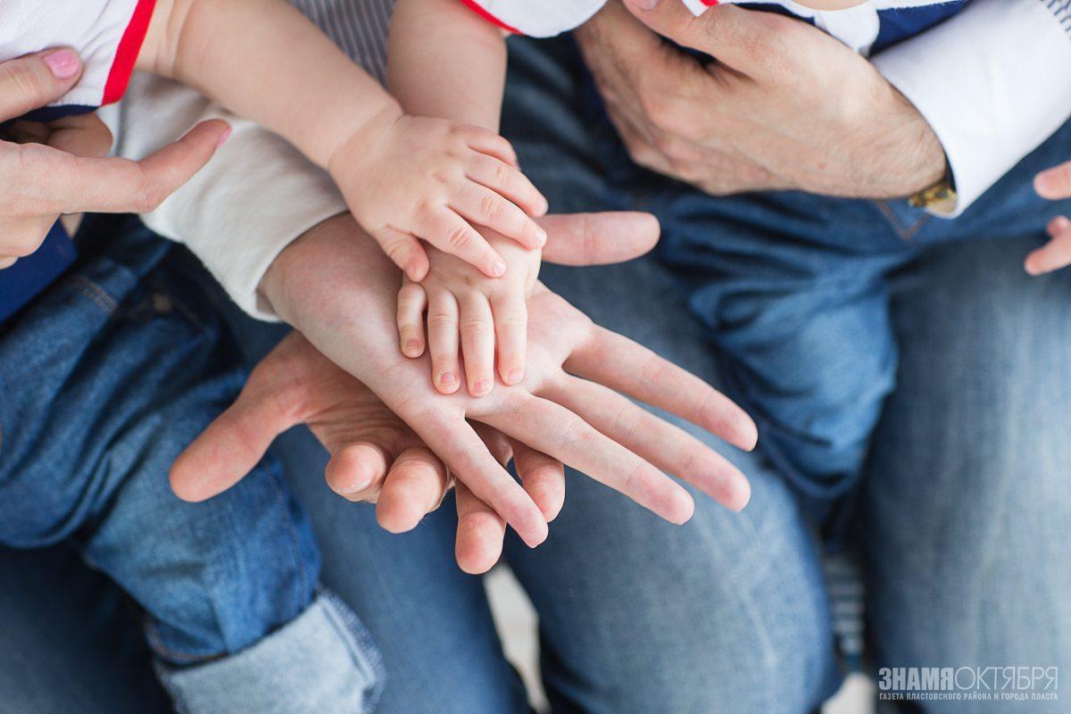 Новые выплаты семьям с детьми