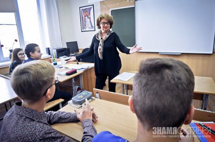 На Южном Урале учебный год начнется в обычном режиме