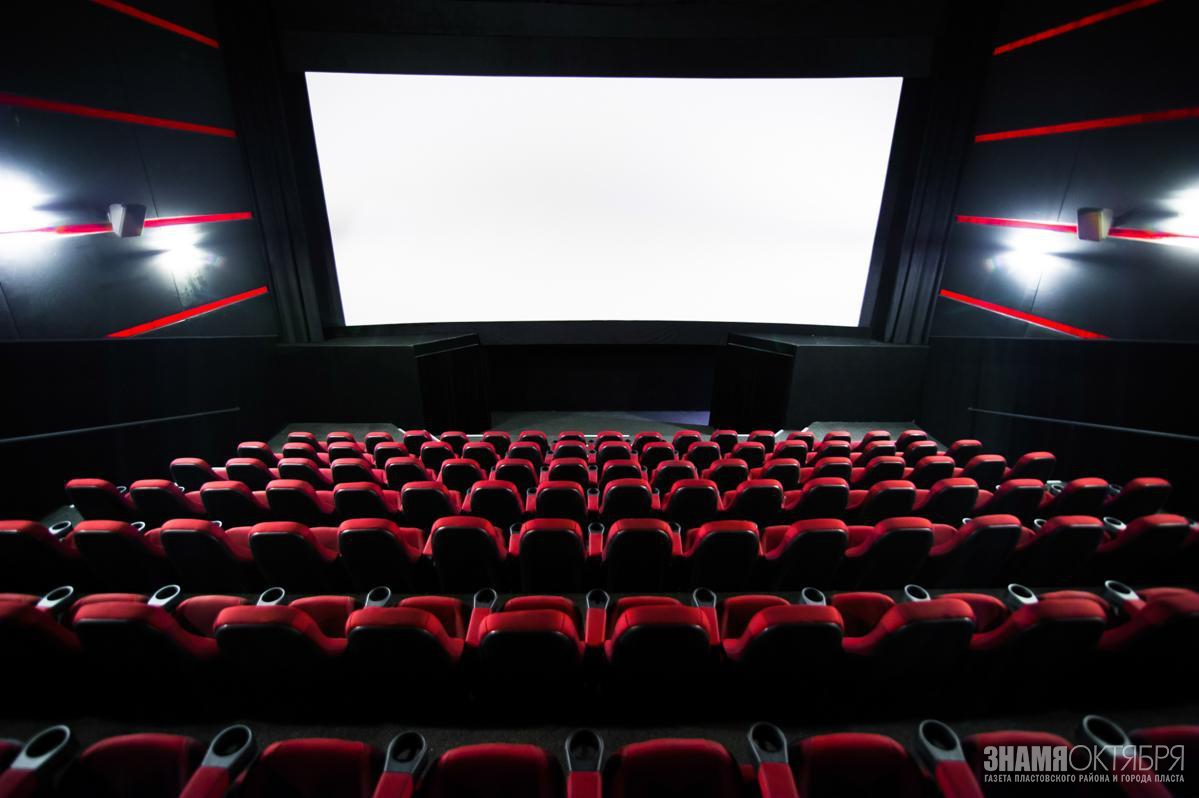 Кинотеатры могут возобновить работу уже к середине июля
