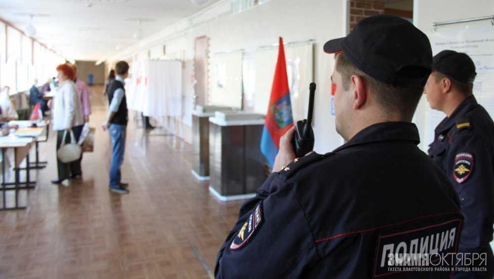 Сотрудники полиции обеспечат охрану общественного порядка в преддверии и во время проведения общероссийского голосования