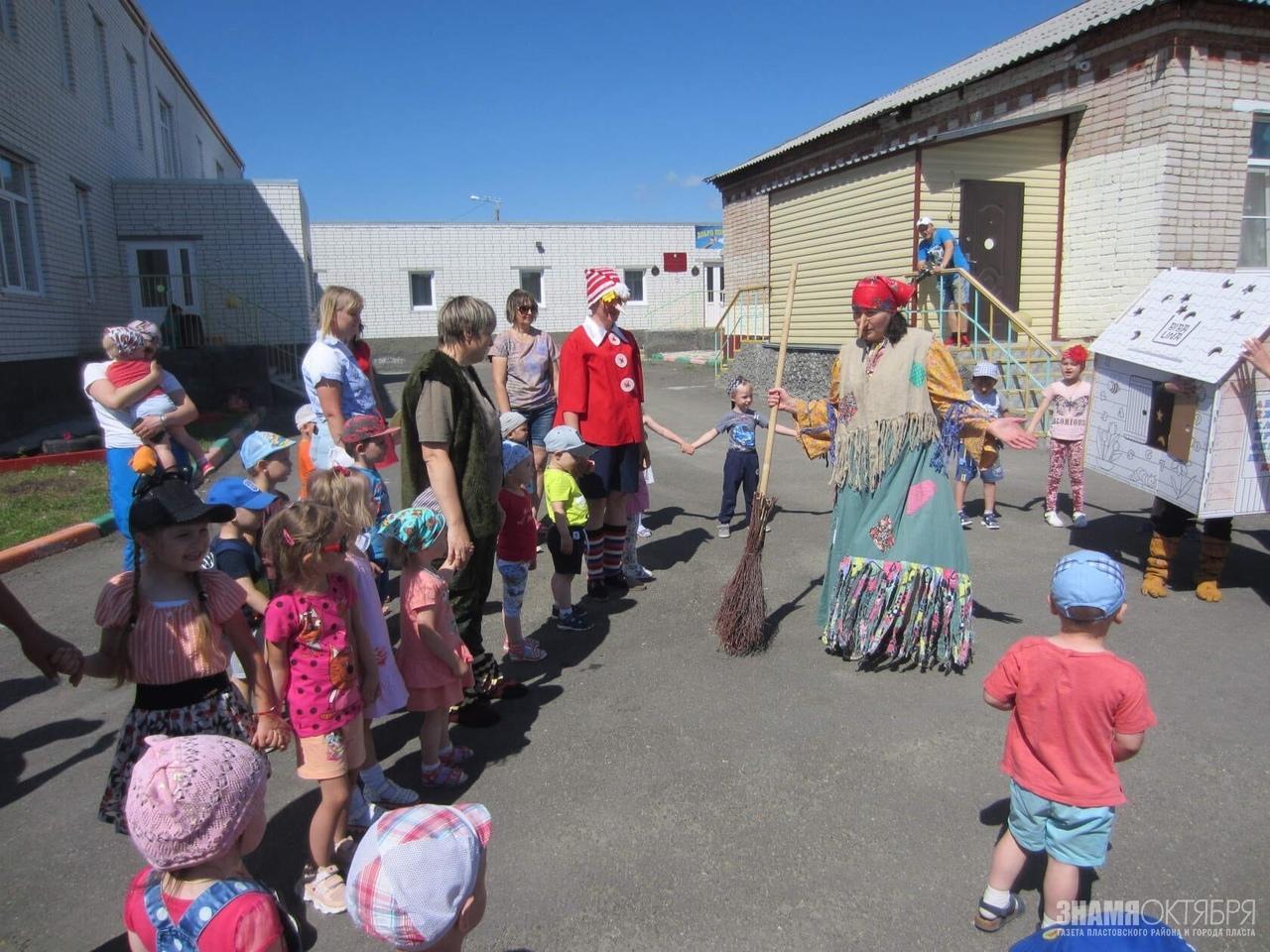 День защиты детей в детском саду №13