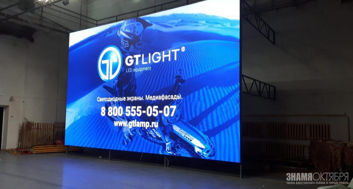 В ДК Октябрь завершились работы по монтажу и настройке нового светодиодного экрана