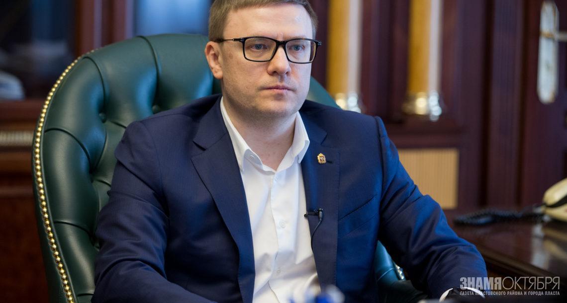 Алексей Текслер поблагодарил главу Ставропольского края за помощь в тестировании на коронавирус