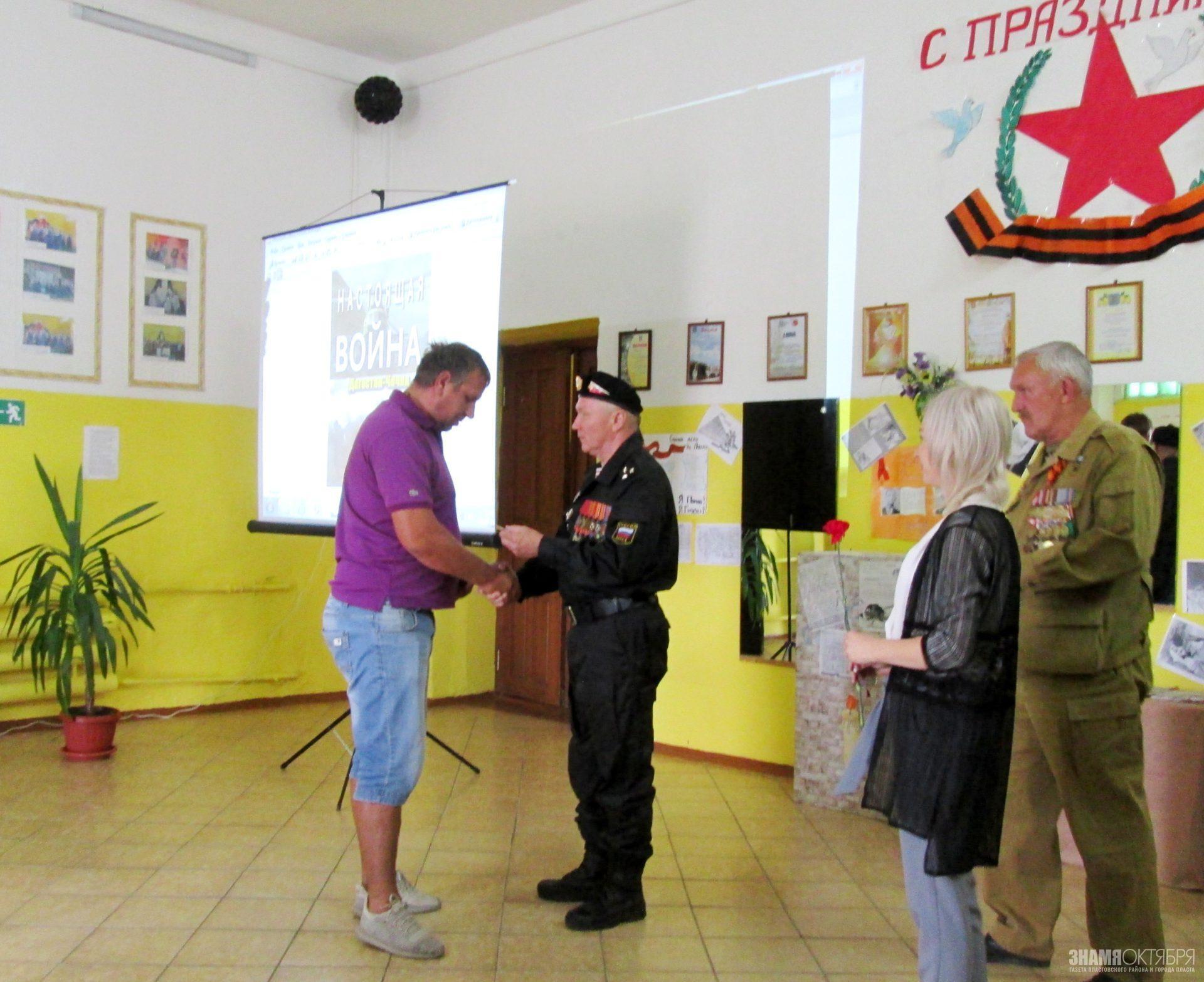 Вручение медалей «За службу на Северном Кавказе»