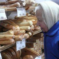 Хлеб не подорожает!