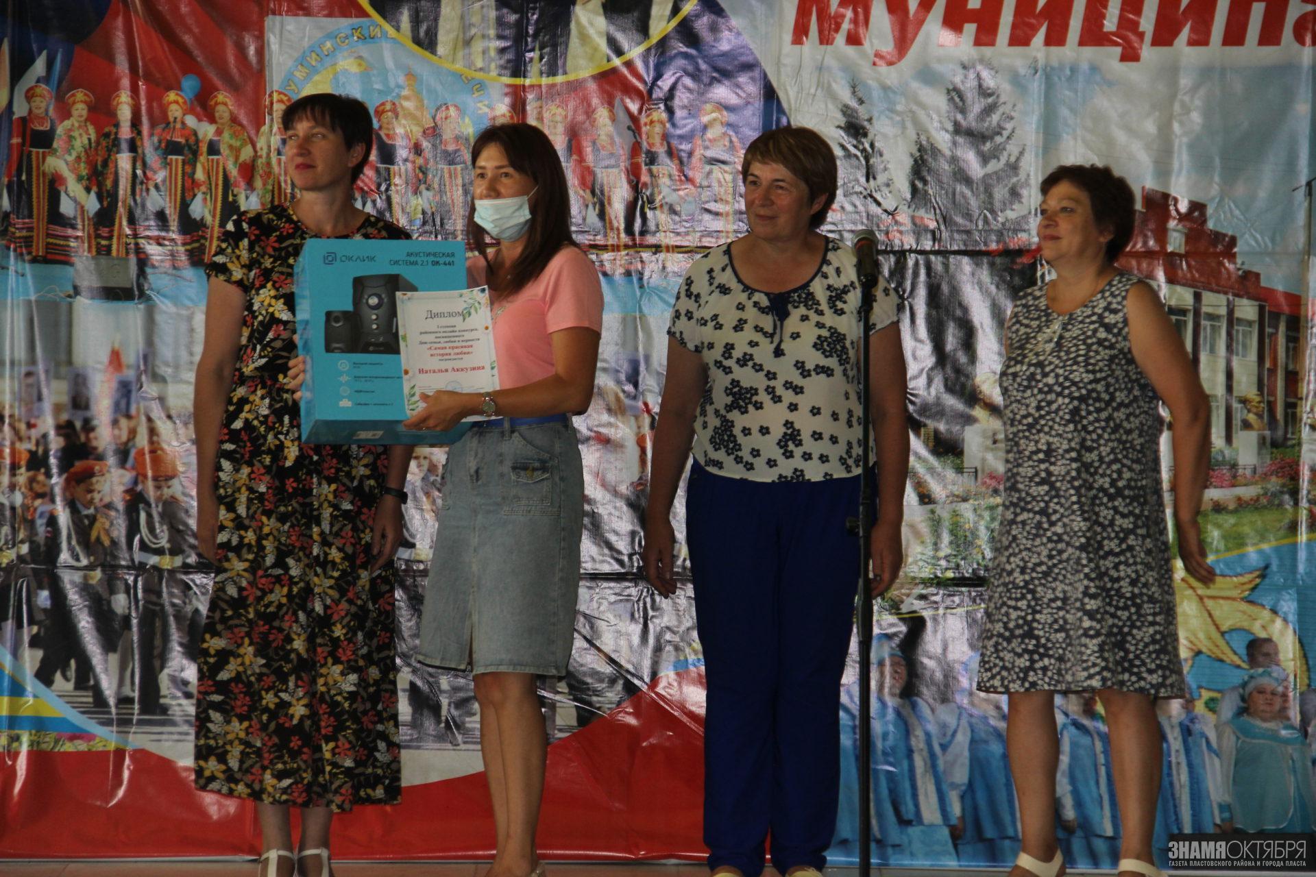 Победители онлайн конкурсов «Самая красивая история любви» и «Ромашковое настроение».