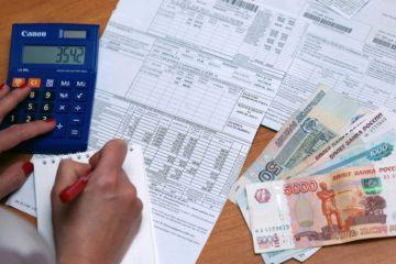 На 3,6% увеличатся тарифы ЖКХ в Челябинской области