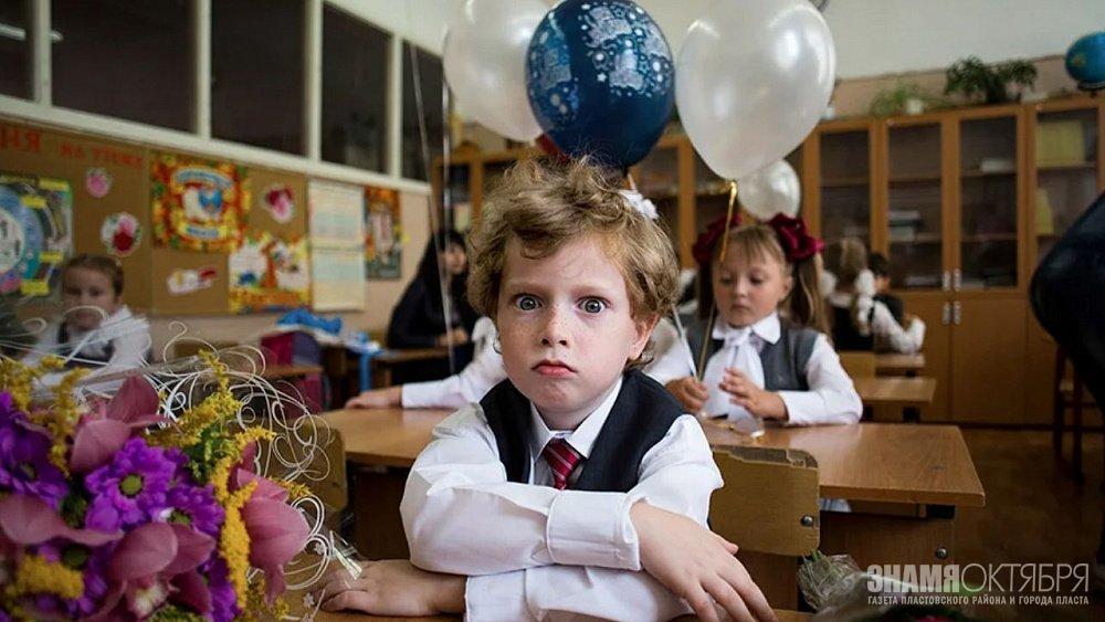 1 сентября за парты сядут школьники Челябинской области