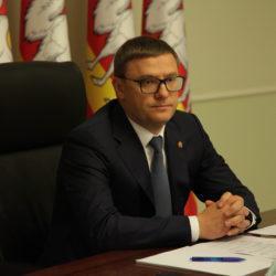 Алексей Текслер провел заседание оперативного штаба по профилактике гриппа и ОРВИ