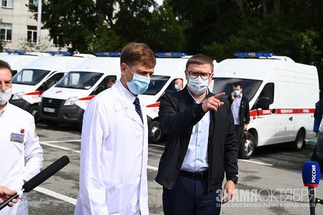В Челябинской области закрывают ковидные базы.