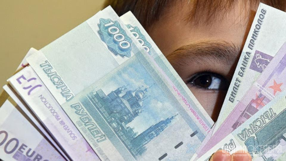Выплаты пособий на подготовку детей к учебному году стартуют в Челябинской области