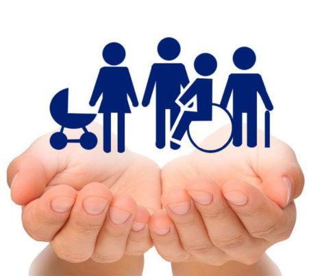 Отменен прием граждан в Управлении социальной защиты населения.