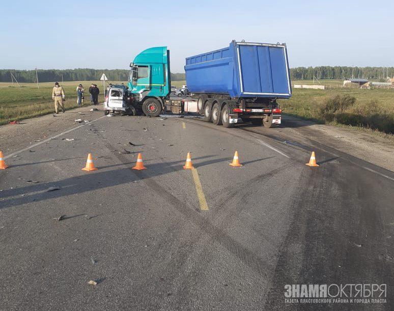 Страшное ДТП на территории Пластовского района