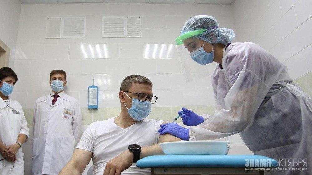 В Челябинской области стартовала прививочная кампания.