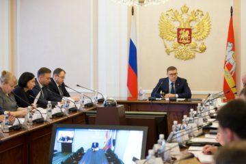 Алексей Текслер провел заседание оперативного штаба по профилактике гриппа и ОРВИ в период эпидемии