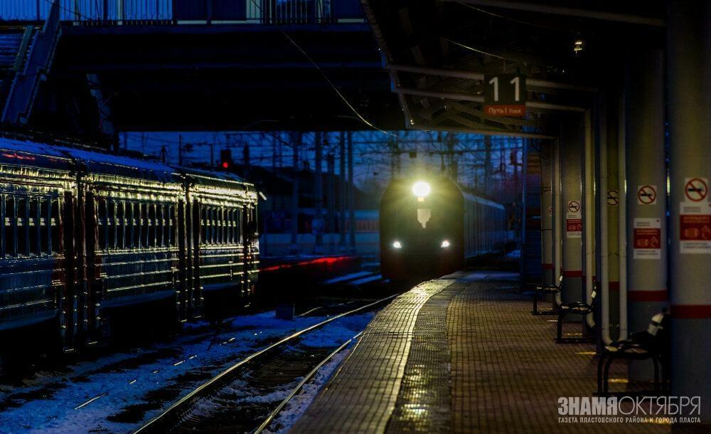 Губернатор Челябинской области Алексей Текслер анонсировал запуск скоростного электропоезда «Ласточка» между Челябинском и Магнитогорском.