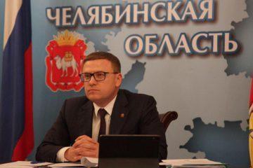 Алексей Текслер выступил на совещании Владимира Путина с членами Правительства