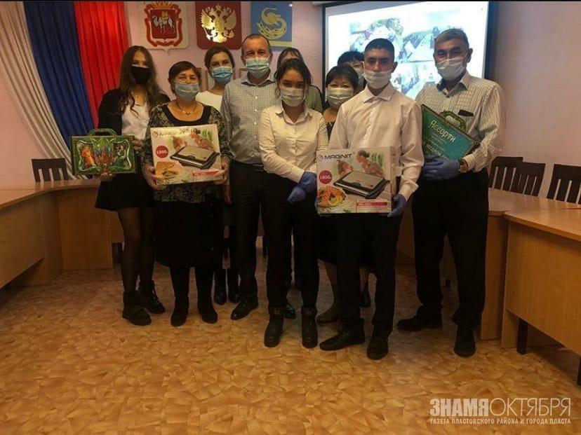 На Южном Урале впервые областной фестиваль приемных семей прошел в онлайн-формате