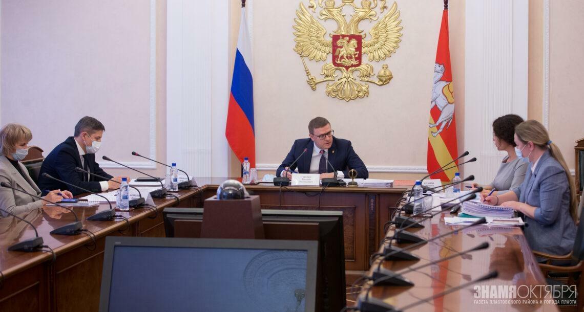 Алексей Текслер провел заседание Совета по улучшению инвестиционного климата