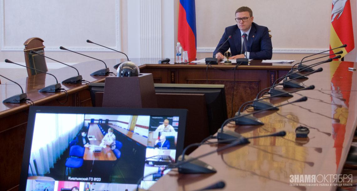 Алексей Текслер принял участие в заседании президиума Государственного совета Российской Федерации