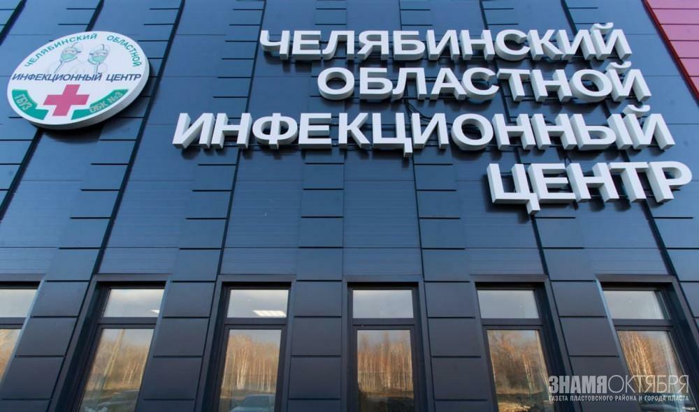 Студотряды Южного Урала помогают подготовить новую инфекционную больницу к открытию