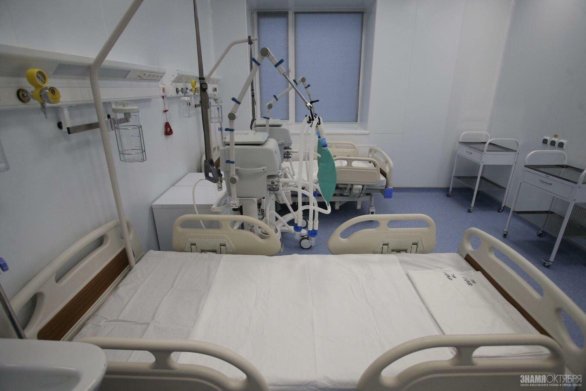 В Челябинской области новая инфекционная больница готова принять первых пациентов