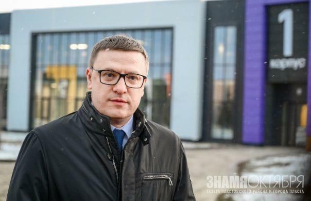 Алексей Текслер прокомментировал текущую ситуацию и планы властей региона по режиму ограничений